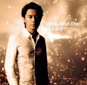 fukuyama_masaharu-beautiful_life_game