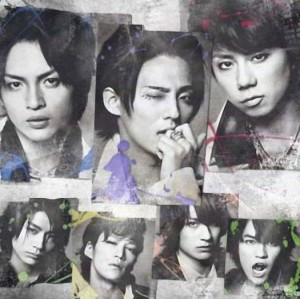 kis-my-ft2-ai_no_beat