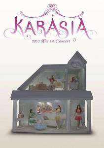 kara_1st_japan_tour_2012_karasia