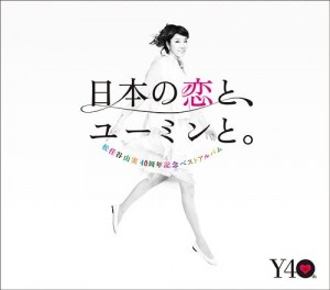 matsutoya_yumi_40_shunen_kinen_best_album_nihon_no_koi_to_yuming_to