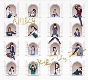 akb48-eien_pressure