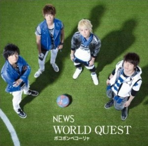 news-world_quest