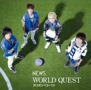 news-world_quest