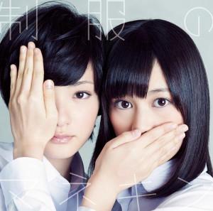nogizaka46-seifuku_no_mannequin