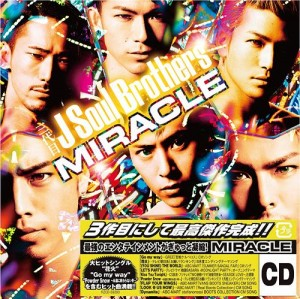 sandaime_j_soul_brothers-miracle