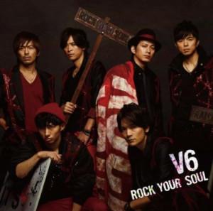 v6-rock_your_soul