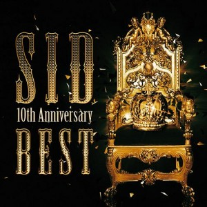sid_10th_anniversary_best