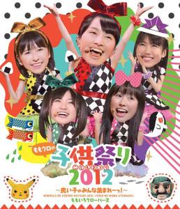 momoiro_clover_z-momokuro_no_kodomo_matsuri_2012