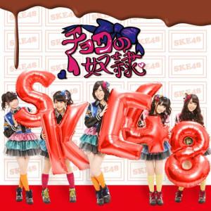 ske48-choco_no_dorei