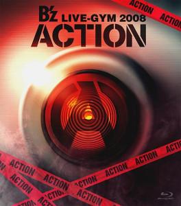 bz_live_gym_2008_action