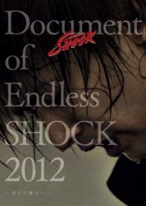 domoto_koichi-document_of_endless_shock_2012