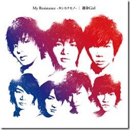 kis-my-ft2-my_resistance_unmei_girl