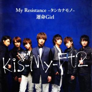 kis-my-ft2-my_resistance_unmei_girl_le