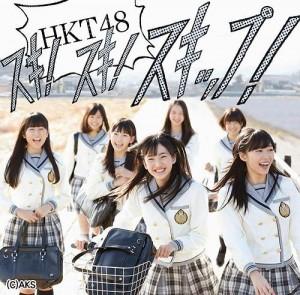 hkt48-suki_suki_skip