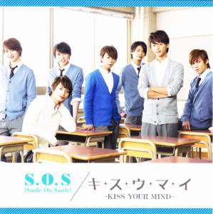 kis-my-ft2-kisuumai_sos