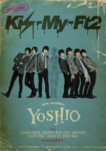 kis-my-ft2-yoshio_new_member