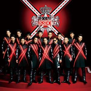 exile_pride