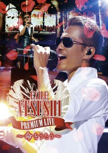 exile_atsushi_premium_live