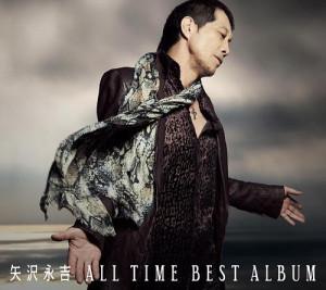 yazawa_eikichi-all_time_best_album