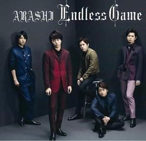 arashi-endless_game