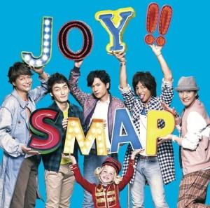 smap-joy
