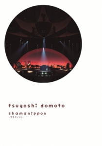 domoto_tsuyoshi-shamanippon_rakachinotohi