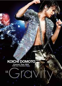 koichi_domoto_concert_tour_2012_gravity