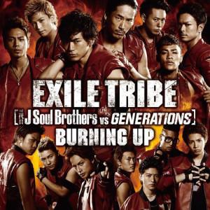 exile_tribe-burning_up