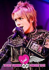 takizawa_hideaki-tackey_summer_love_concert_2012