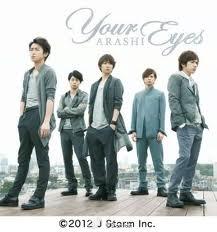 arashi-your_eyes