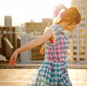 aiko-toki_no_silhoutte
