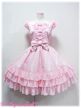 PrincessPartyJSK-pink