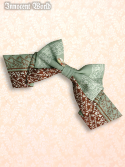 PatisseriesdeParisRibbonClip-green