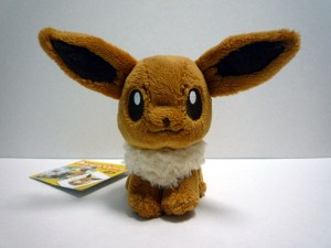 2006 Eevee Canvas Plush