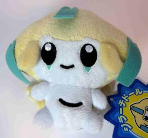 Pokemon-Jirachi-Pokedoll-Plush-Front