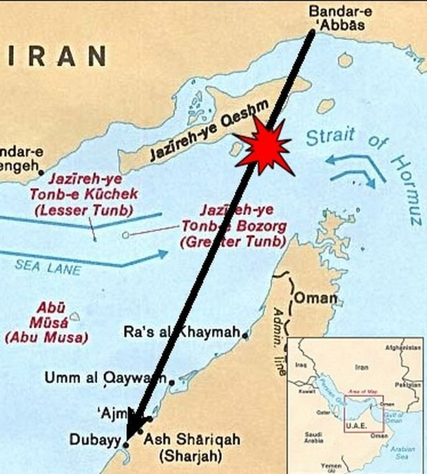 Рейс 655 Iran Air