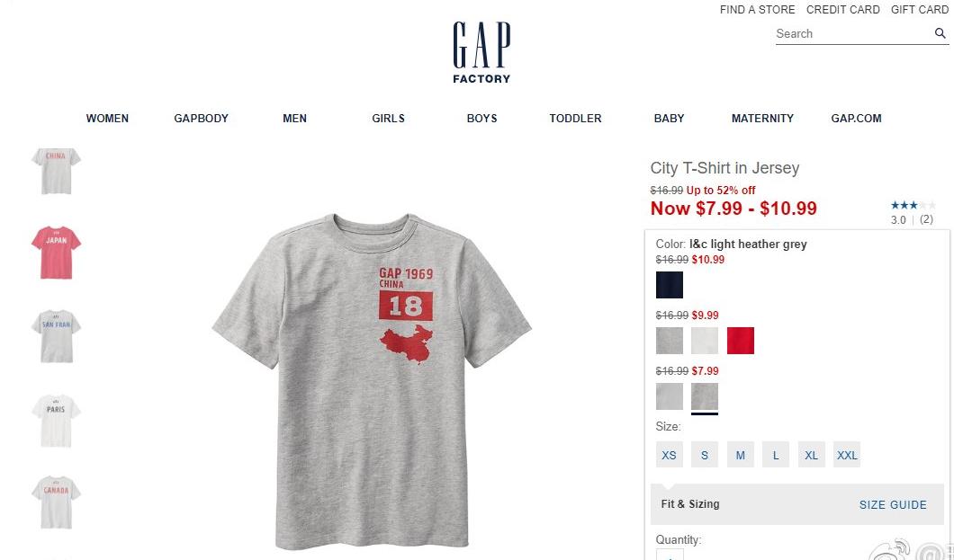 скандальная футболка Gap