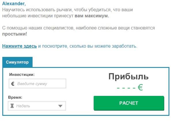 Антонов Антон Заработать Деньги Государстве - Обучение Заработку Денег в Интернете