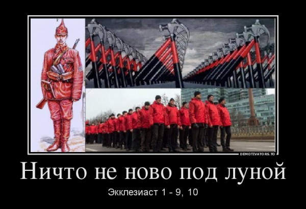 кург. троцкий6