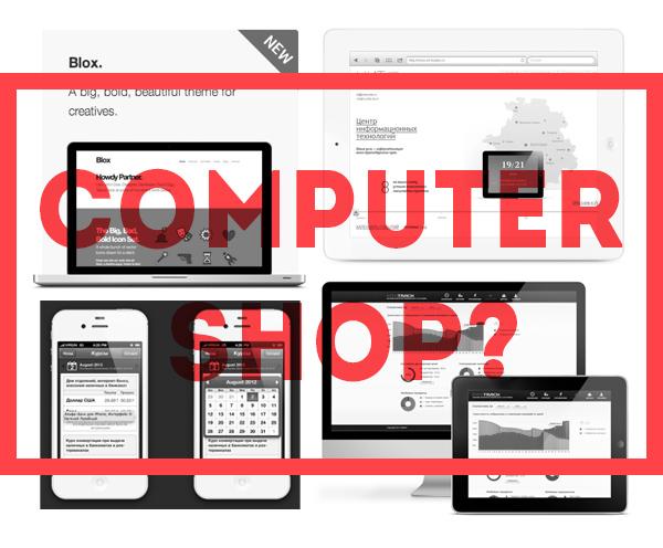 compShop