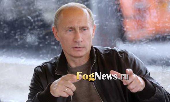 Кто такие FogNews?