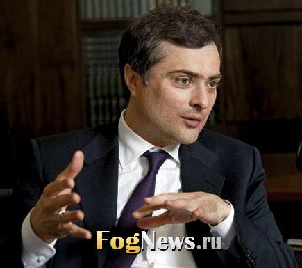 FogNews - сурковская пропаганда.