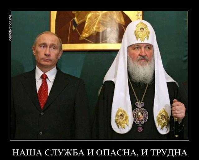 Первый за 1200 лет Всеправославный собор начался на Крите - Цензор.НЕТ 1271