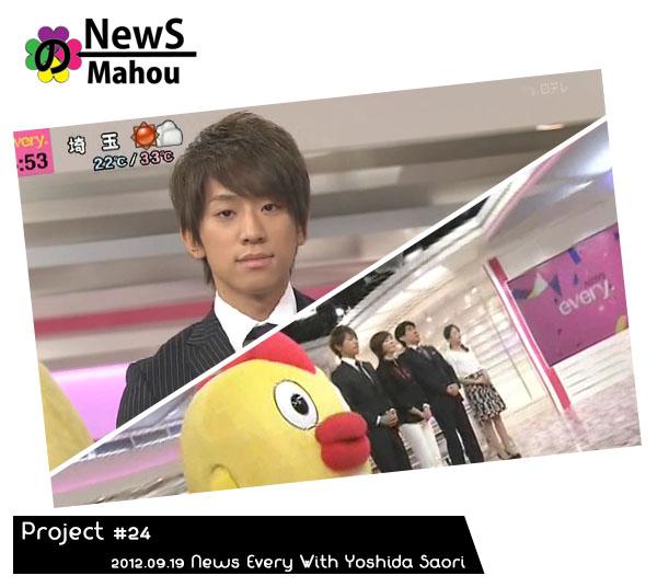 newsnomahou24
