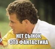 лоорпв