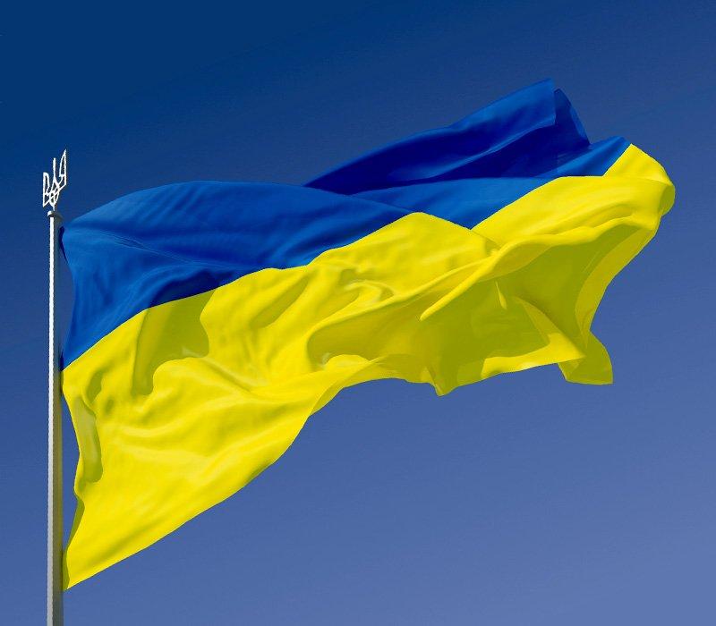 1390143863_ukraine