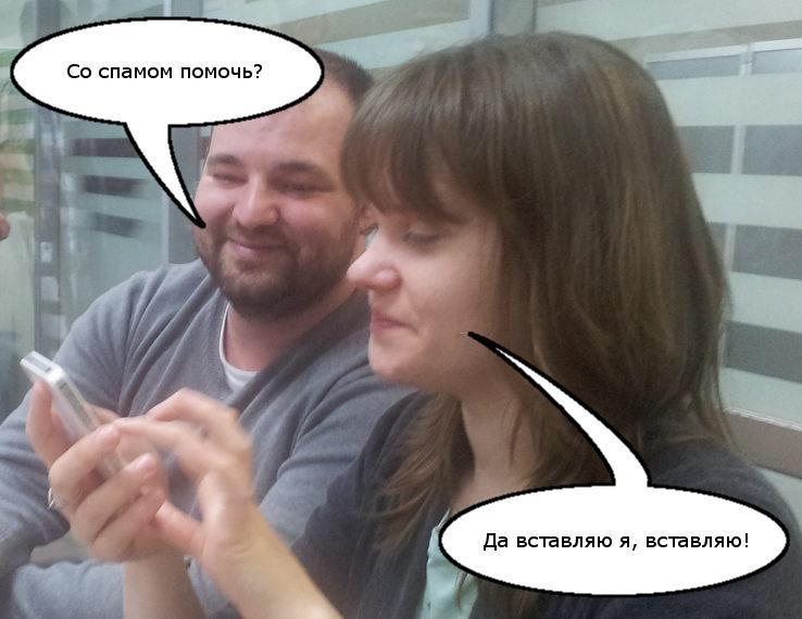 andrew_katya_2