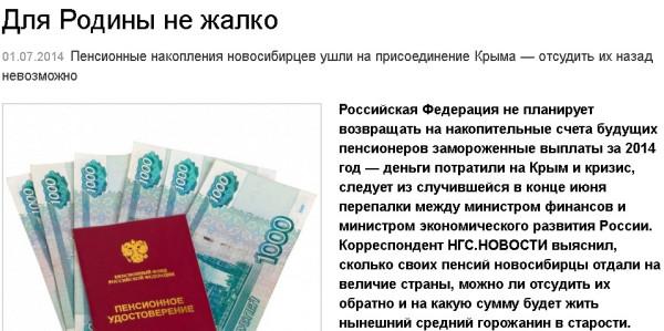 На следующей неделе полиция полностью заменит милицию в аэропорту Борисполь, - Аваков - Цензор.НЕТ 7423