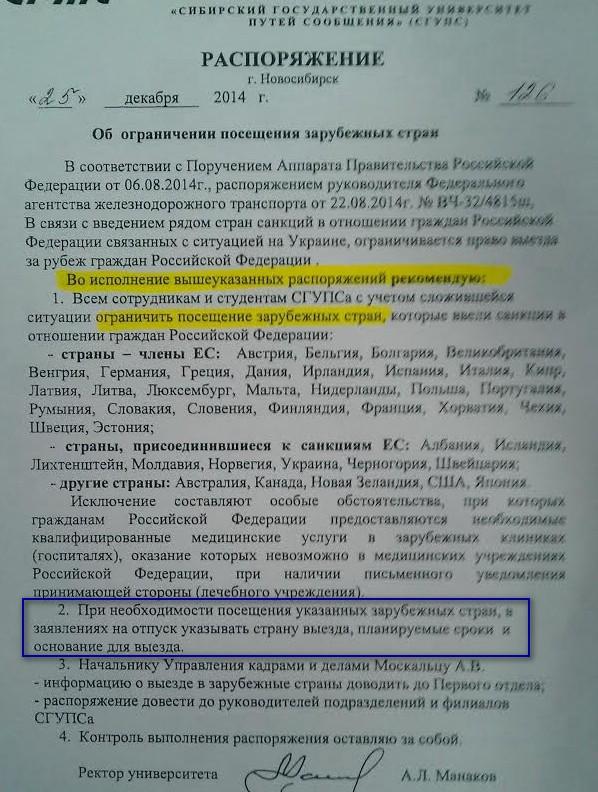 наган значит, приказ запрещающий съемку в здании овд Витязево есть центральный