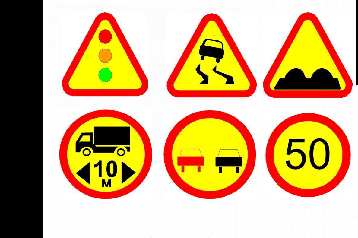 Дорожные знаки в картинках значение казахстана
